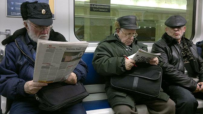 В Совфеде опровергли слухи о повышении пенсионного возраста