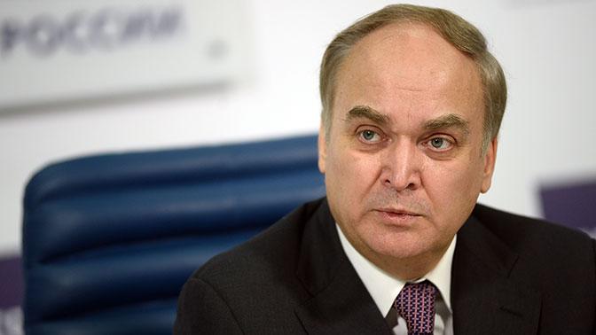Антонов проинформировал опровокациях навыборах лидера Российской Федерации вСША