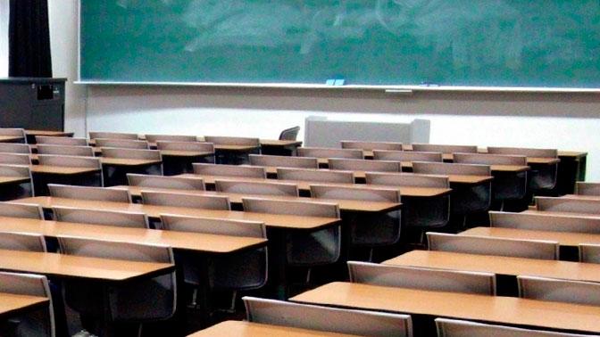 «Бермудский прямоугольник»: за какую парту нужно сесть, чтобы не спросили на уроке