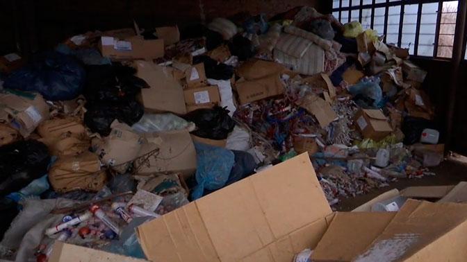 Наскладе вЗапорожье найдены тонны человеческих останков