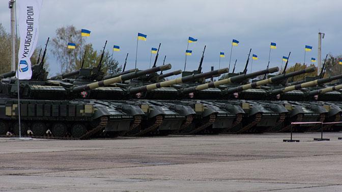 Это катастрофа: украинский ВПК потерял миллионы долларов после разрыва с российской оборонкой