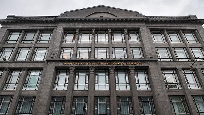 ВМинфине сообщили, что неполучали предложений по увеличению НДФЛ