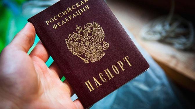МВД намерено облегчить процесс получения русского гражданства