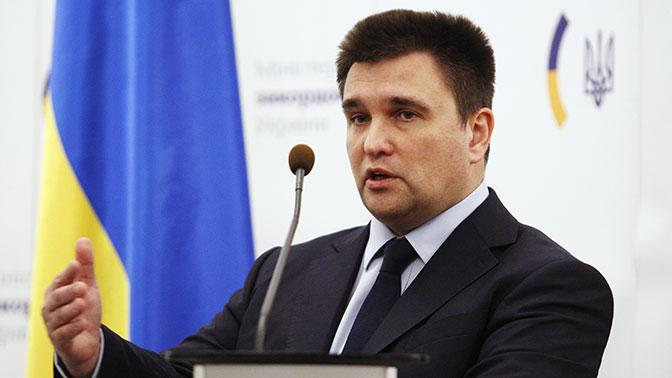 Климкин заговорил овведении вгосударстве Украина латиницы