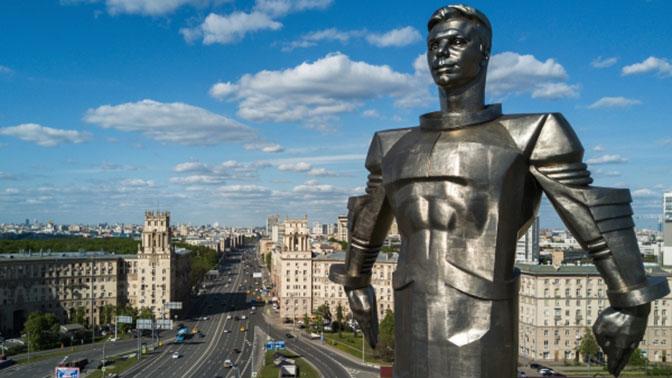 ВДень Космонавтики в Российской Федерации имире пройдет «Гагаринский урок»