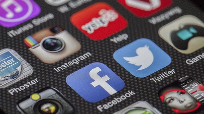 При оформлении визы США будут требовать данные из соцсетей