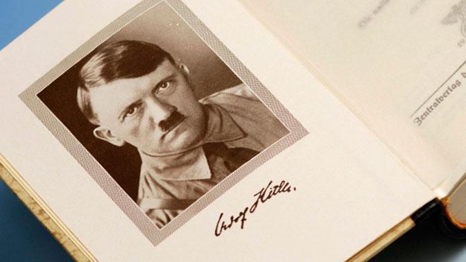 В Латвии Гитлер обошел по популярности Гарри Поттера