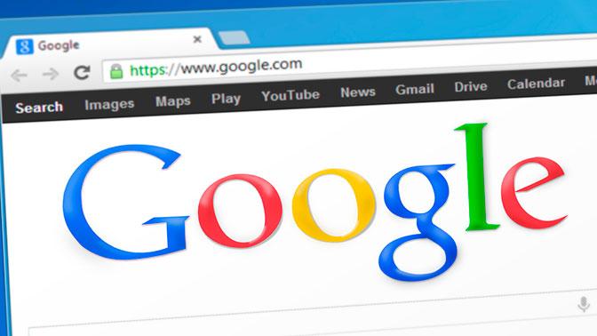 Google Chrome для Windows раз внеделю сканирует все файлы наПК
