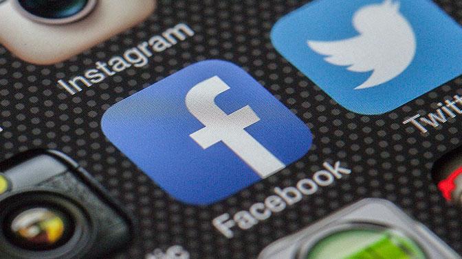 Facebook сознался в сканировании личных переписок