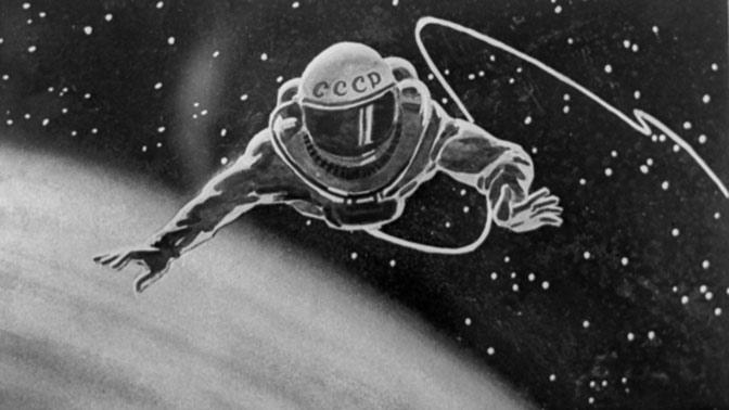Тест: Что вы знаете об истории космоса?