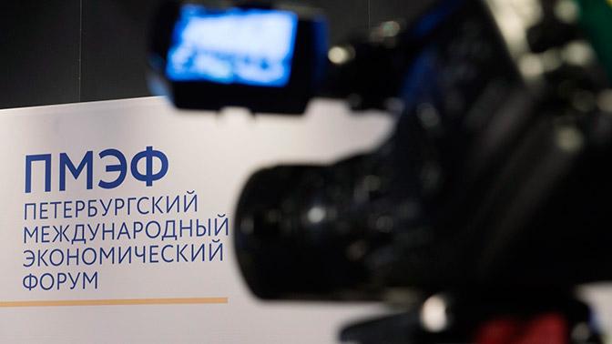 Региональный прорыв: Крым и Ставрополье на ПМЭФ подпишут ряд соглашений