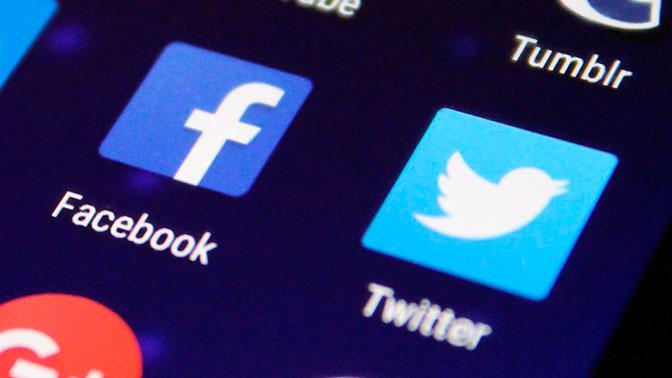 Доконца года: Роскомнадзор задумался облокировке социальная сеть Facebook