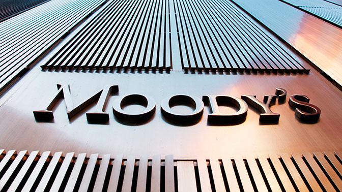 Moody's: дефолт «РусАла» может случится сначала мая