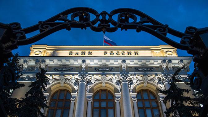 Международные резервы Российской Федерации занеделю увеличились на $3,5 млрд
