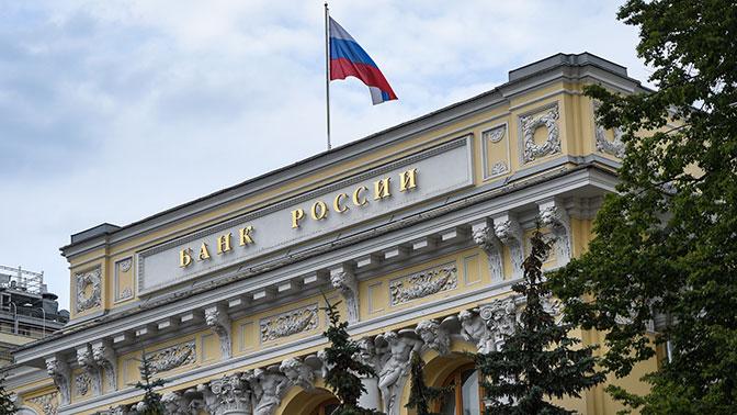 Московский банк «Логос» лишился лицензии
