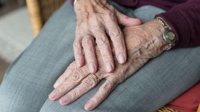 Ввозрасте 117 лет скончался самый старый человек вмире