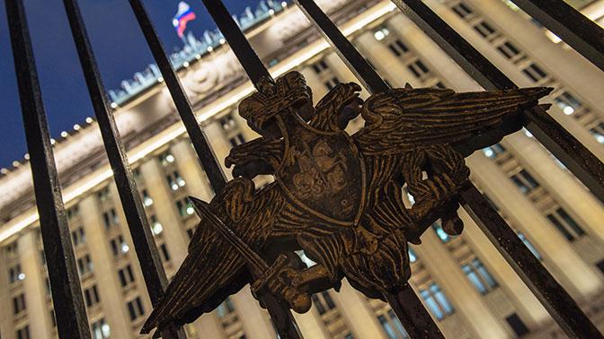Москва проверит район Англии наведение военной деятельности