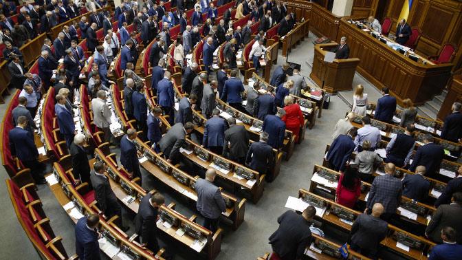 ВРаде увидели новое главное требование Запада кУкраине