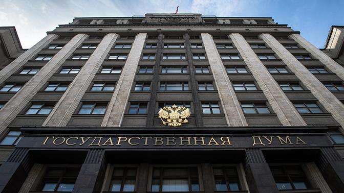 Физлица могут понести уголовную ответственность за выполнение  санкций США
