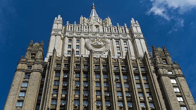 МИД РФ разочарован английским ответом и изучением по«делу Скрипалей»