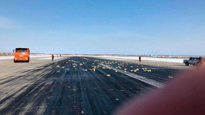 Следствие обнародовало причину «золотопада» в аэропорту Якутска