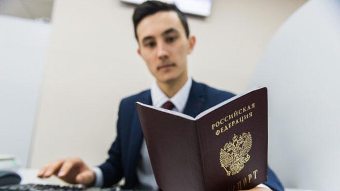 Граждане России получат единый идентификатор в 2019 году