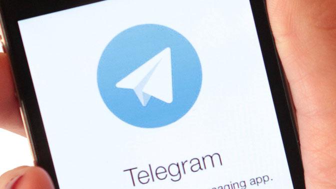 В Иране запретили мессенджер Telegram