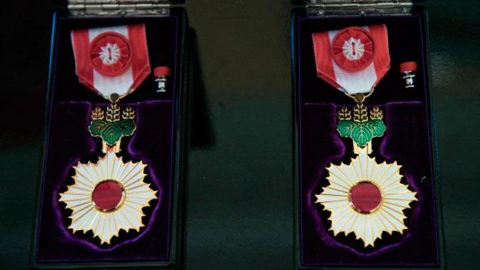 Четверых граждан России наградили Орденом Восходящего солнца Японии