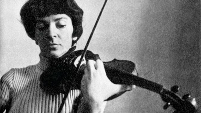 Легендарная навесь мир скрипачка Ванда Вилкомирская скончалась на отчизне — Польша скорбит