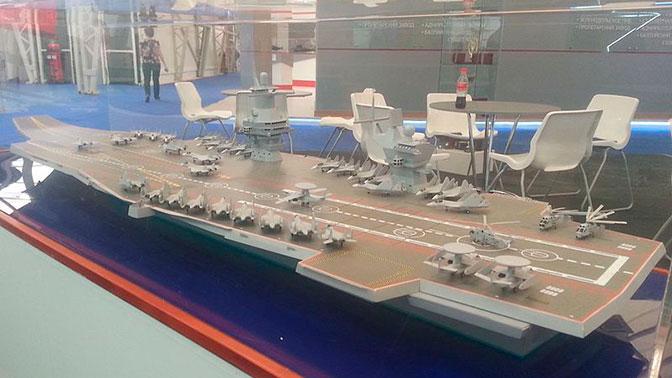Американские СМИ оценили достоинства русского крейсера «Шторм»