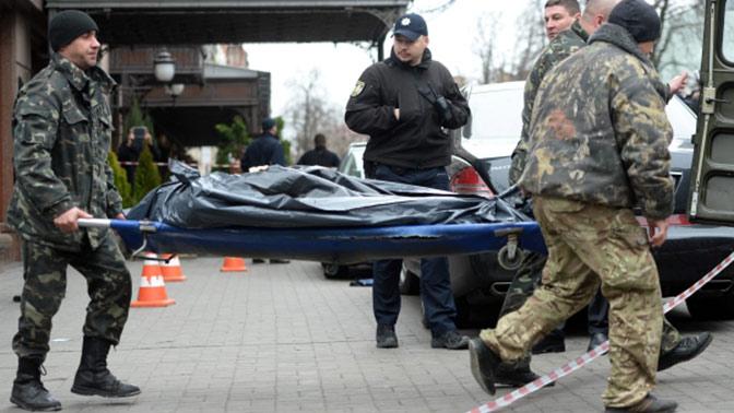 В Киеве завершилось расследование убийства Вороненкова