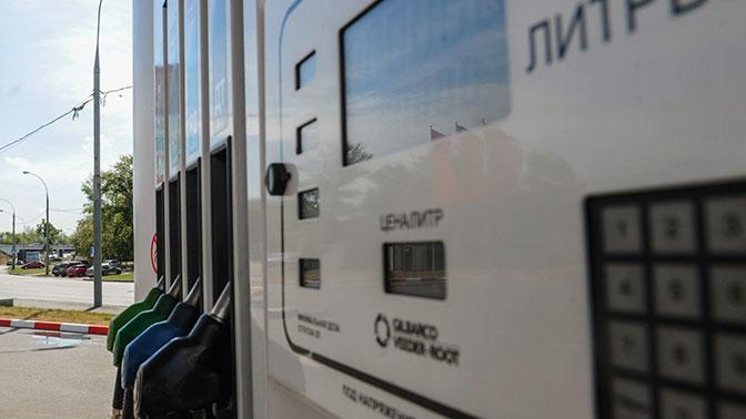 ВФАС предупредили оросте цен набензин