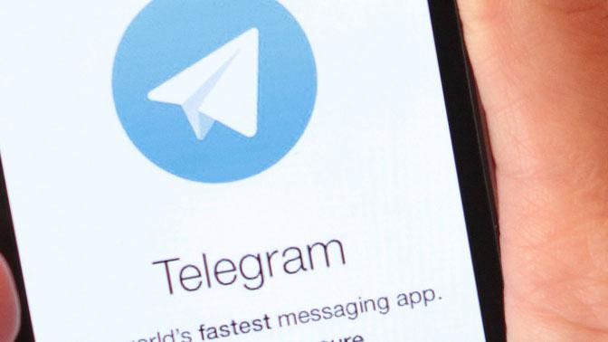 В Мосгорсуде опровергли новость о вступлении в силу решения по Telegram