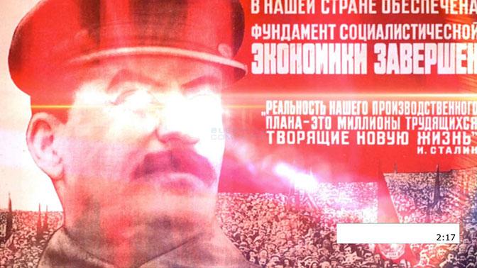 Вымогатель «Сталин» блокирует компьютеры
