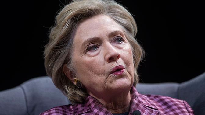 Нервный срыв мирового масштаба: Клинтон назвали позором США