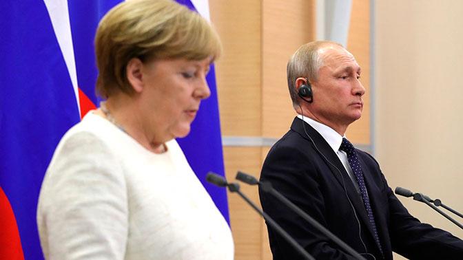 Путин продемонстрировал Меркель всочинской резиденции, «кто вдоме хозяин»