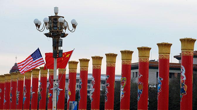 США и КНР отказались отторговой войны