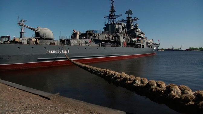 «Беспокойный» примет гостей: в Кронштадте откроется первый корабль-музей