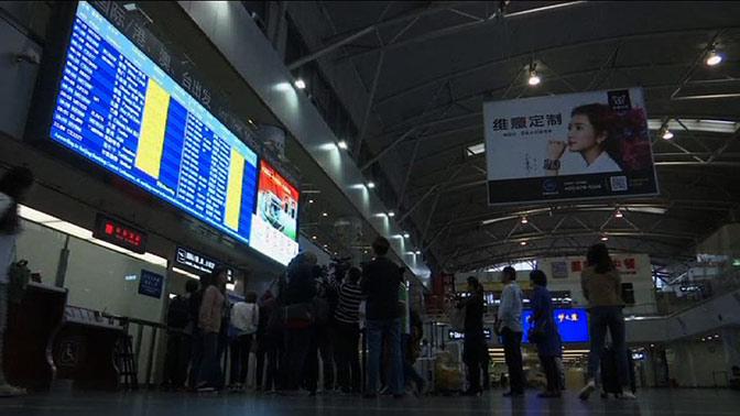 В КНДР на закрытие ядерного полигона прибыли журналисты
