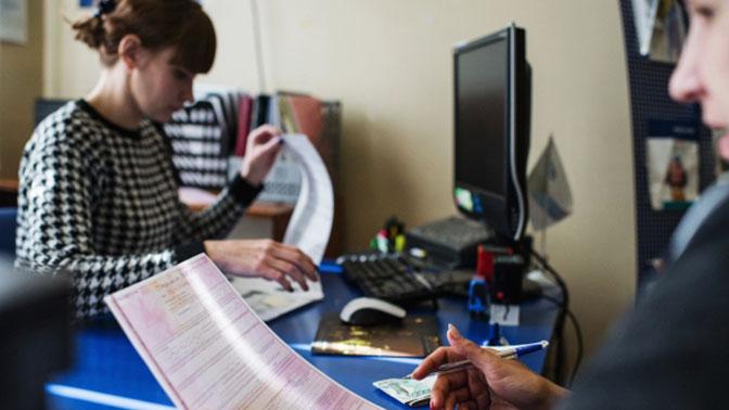 В Госдуму внесен законопроект о предоставлении скидки при оформлении ОСАГО