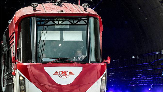 ВУкраинском государстве открыли Бескидский тоннель
