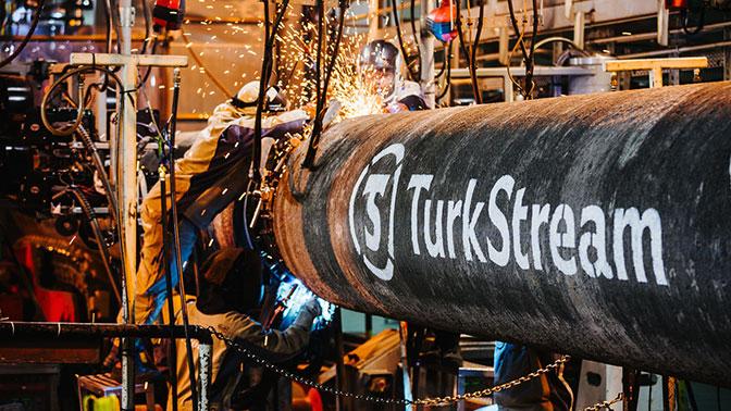 «Газпром» договорился продлить «Турецкий поток» до европейского союза
