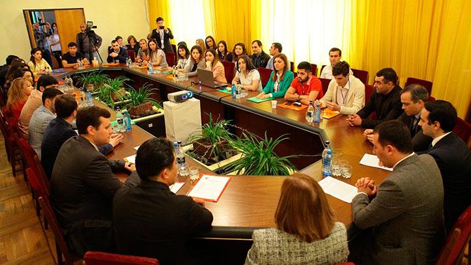 В Армении при поддержке РЦНК начала работу IV международная молодежная научная школа