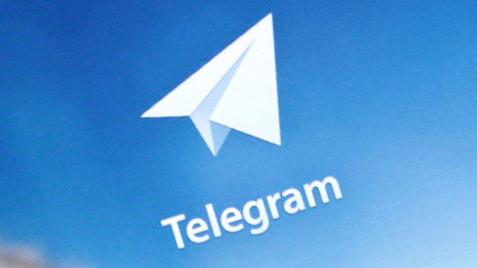 Apple заблокировала обновление Telegram вApp Store