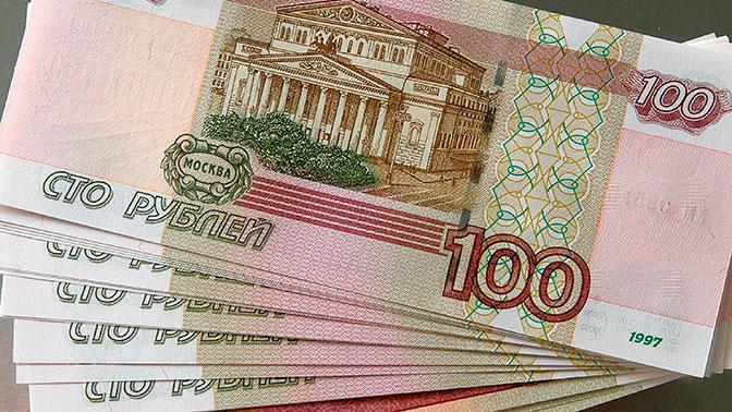 В Российской Федерации назвали профессию ссамой низкой заработной платой