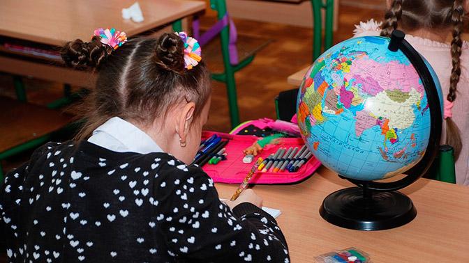 «За хорошую учебу»: вПриморье школьнику выдали грамоту ссимволикой государства Украины