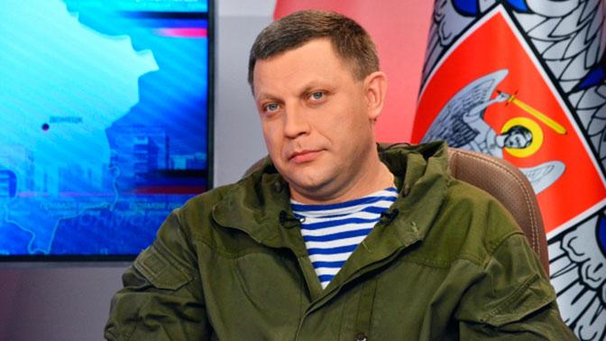 Русский лидер: нынешняя власть Украинского государства неспособна решить конфликт Донбасса