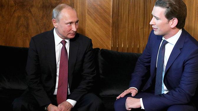 Австрийский канцлер заявил о поддержке антироссийских санкций