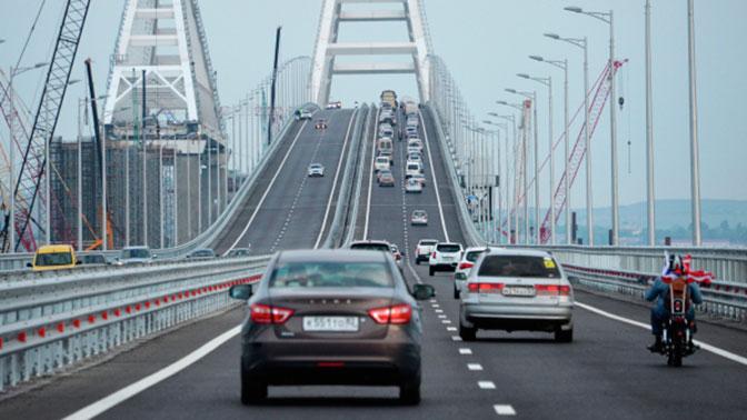 На Украине в очередной раз подсчитали убытки от Крымского моста