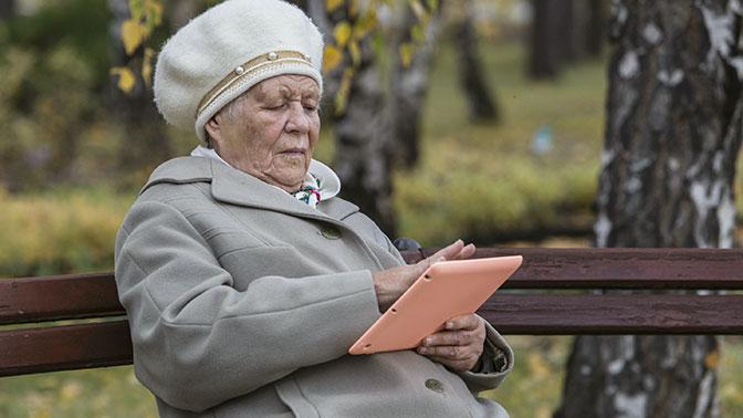 Греф поддержал идею повышения пенсионного возраста